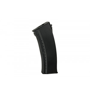LCT Магазин на 70rd low-cap magazine for AK74